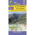 Exo Mani - Verga, Kardamyli, Trachila • Hiking map 1:20 000