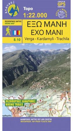 Exo Mani – Verga, Kardamyli, Trachila • Hiking map 1:20000