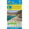 Folegandros • Hiking map 1:18 000