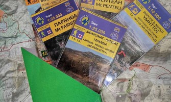 Box of Mountains of Attiki maps 4+1 free