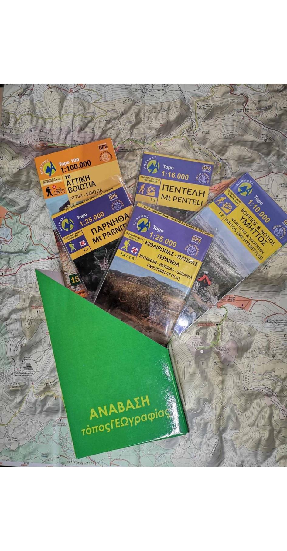 Box of Mountains of Attiki maps 4+1 free