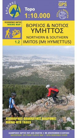 Northern and Southern Imitos • Hiking map 1:10.000