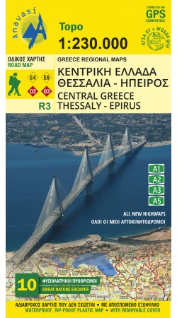 Central Greece, Epirus, Thessaly • Road map 1:230 000