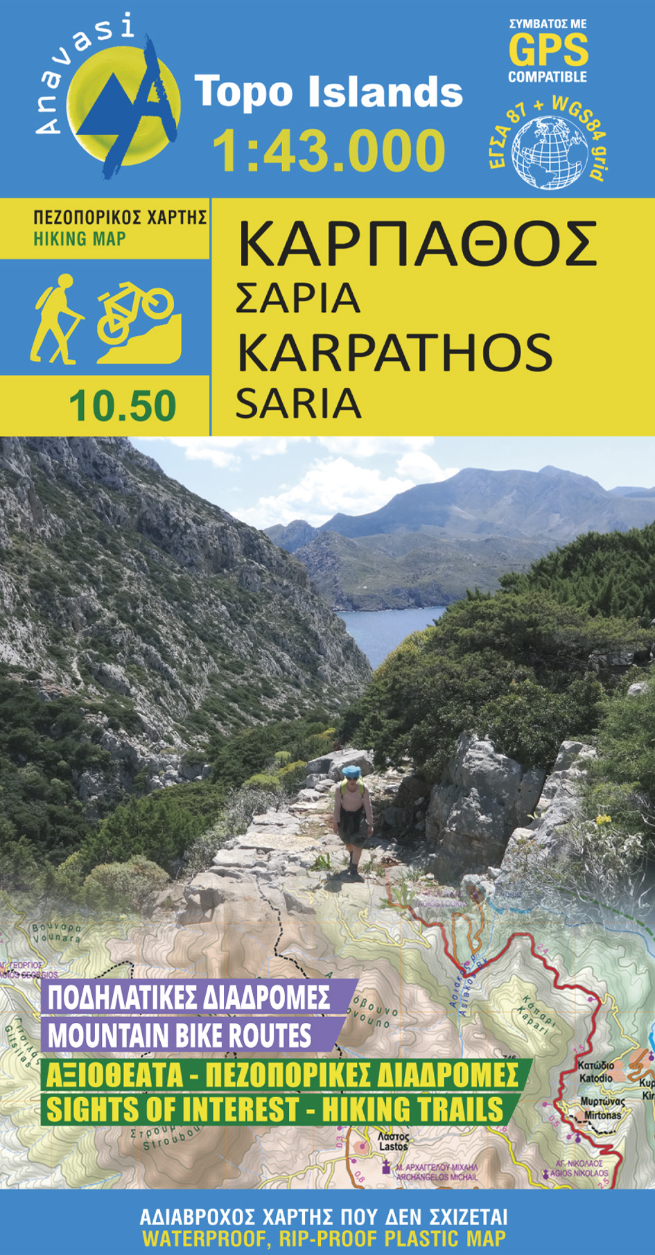 Karpathos - Saria • Hiking map 1:43 000