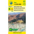 Macedonia • Road map 1:230 000