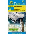 Milos-Kimolos-Polyvos • Hiking map 1:32.000