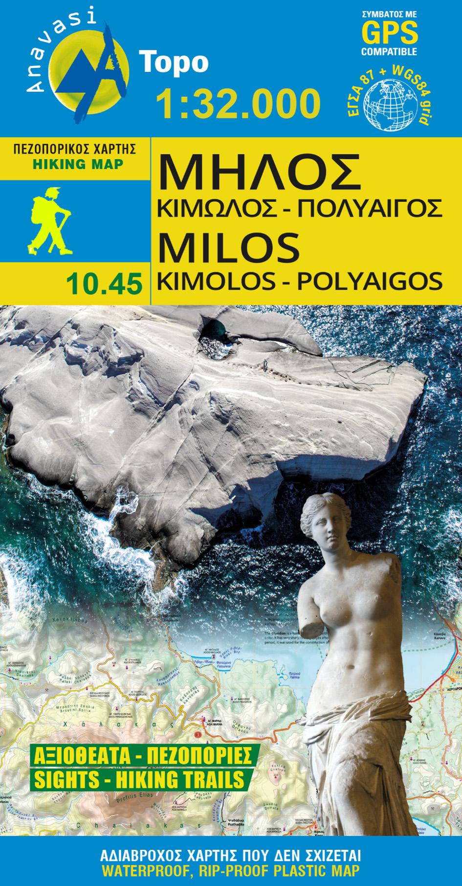 Milos-Kimolos-Polyvos [10.45]