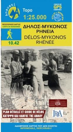 Mykonos, Delos & Rheneia • Hiking map 1:25.000