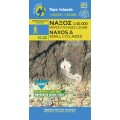 Naxos & Small Cyclades • Hiking map 1:40.000