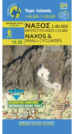 Naxos and Small Cyclades [10.28]