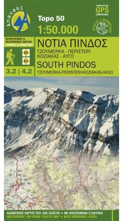 South Pindos, Tzoumerka - Peristeri - Koziakas - Avgo [3.2 - 4.2]