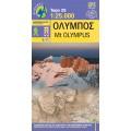 Olympus [6.11]