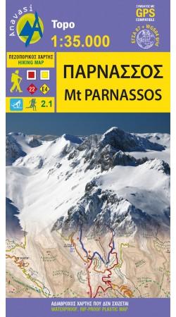Parnassos • Hiking map 1:35000