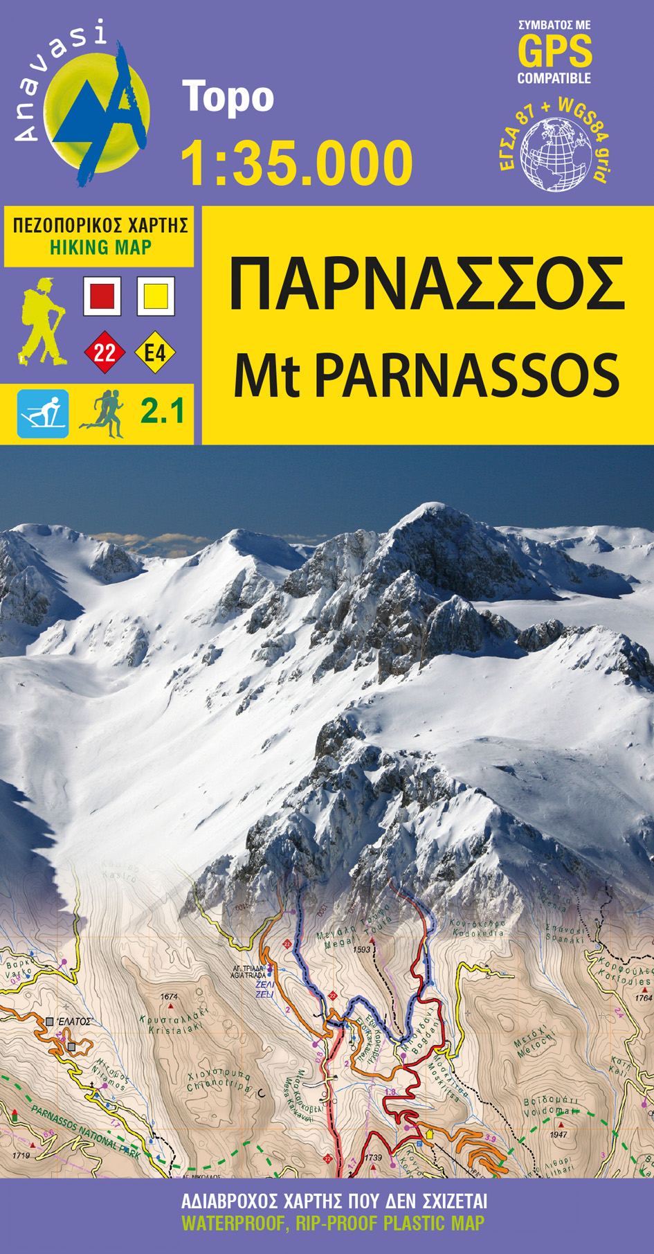 Parnassos • Hiking map 1:35 000