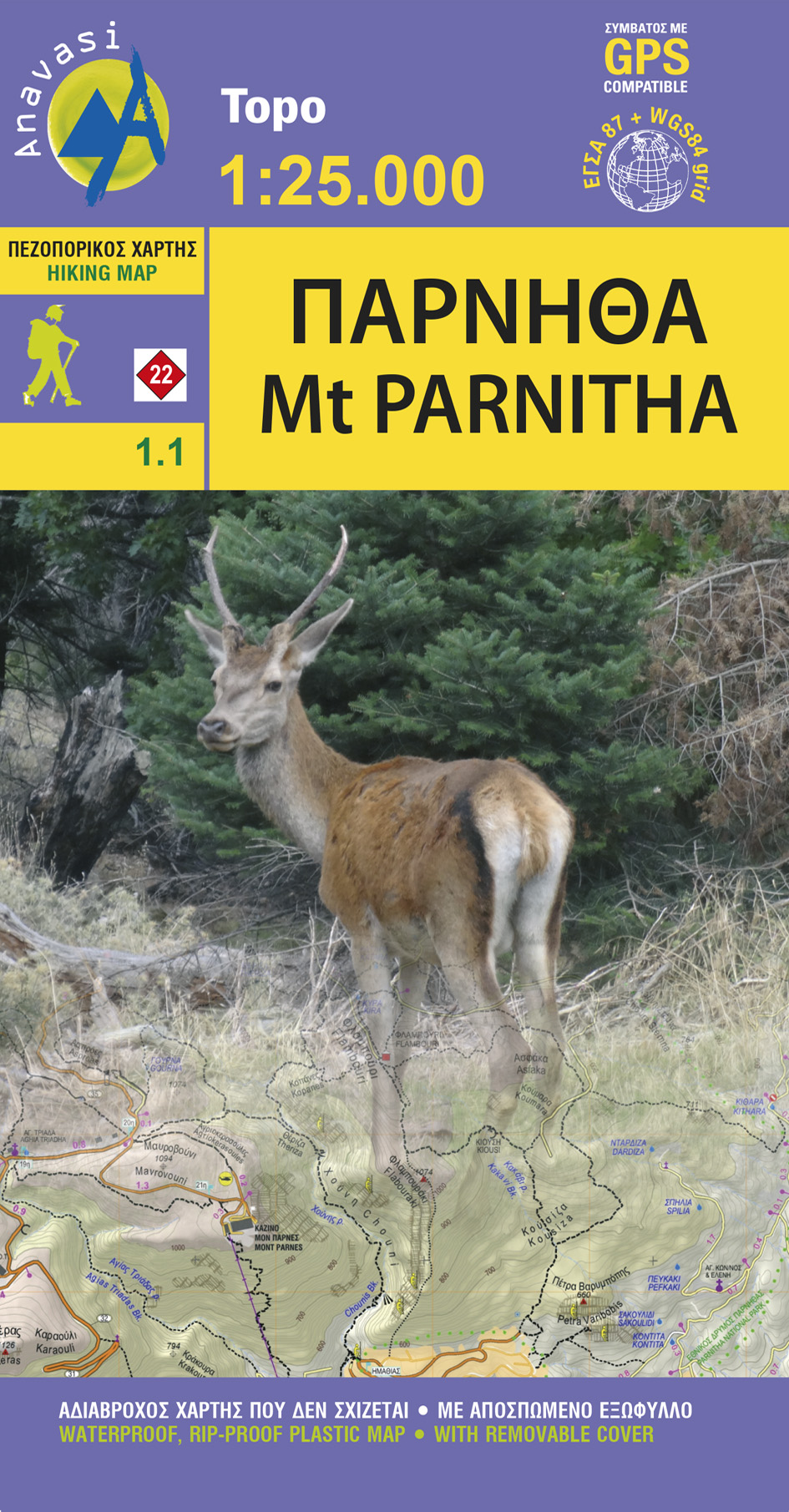 Parnitha • Hiking map 1:25.000