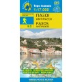 Paxoi - Antipaxoi • Hiking map 1:17.000