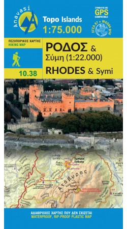 Rodes - Symi • Hiking map 1:75.000
