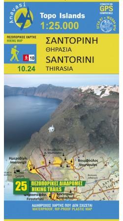 Santorini [10.24]