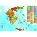 Scratch map Greece Monuments of Nature and Culture (map in Greek)