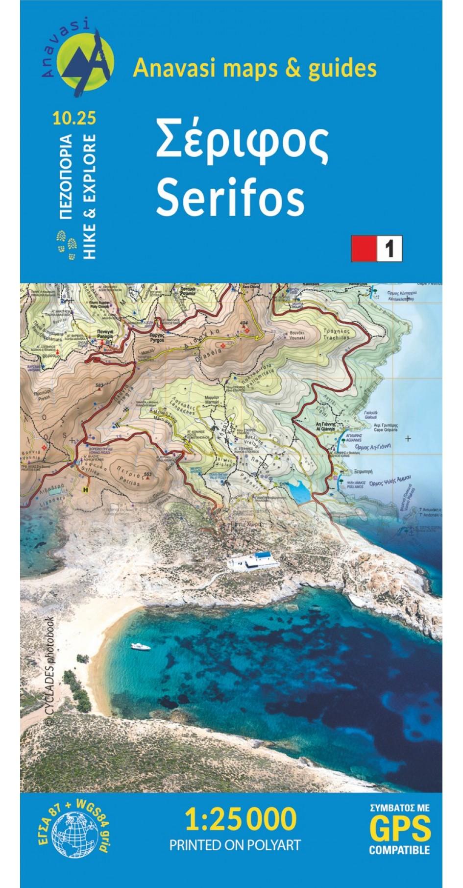 Serifos • Hiking map 1:20.000