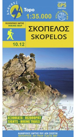Skopelos • Hiking map 1:25.000