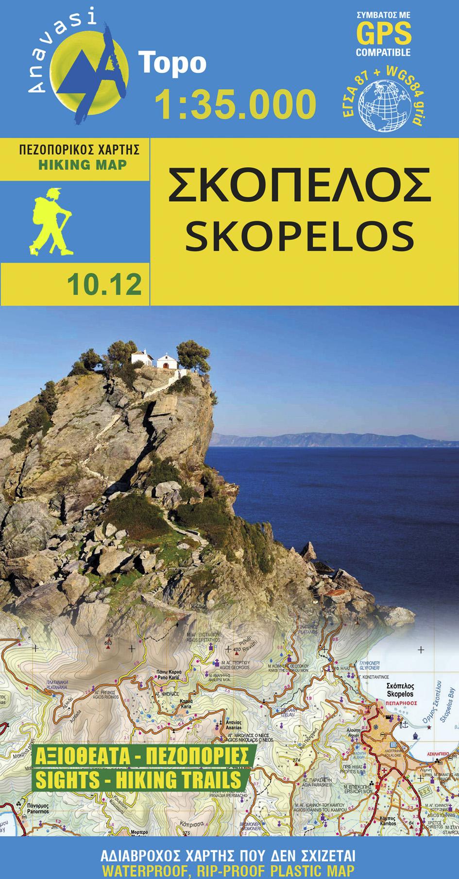 Skopelos • Hiking map 1:25.000