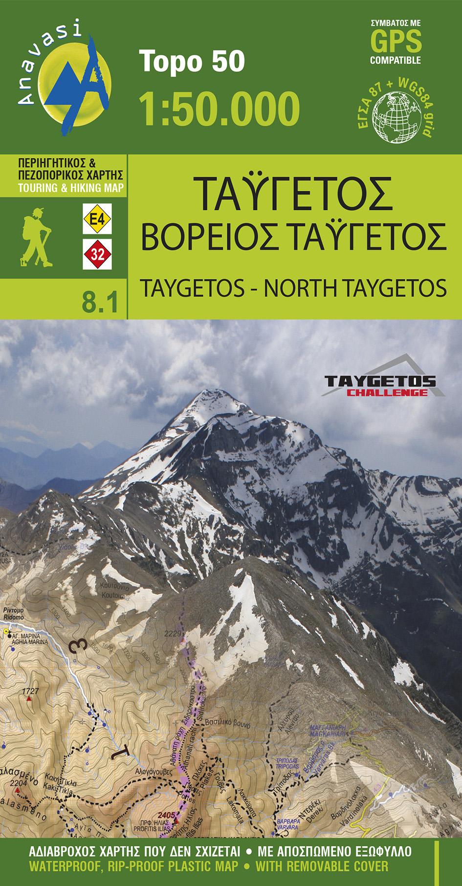 Taygetos • Hiking map 1:50000