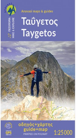 Taygetos • guide with map 1:25 000
