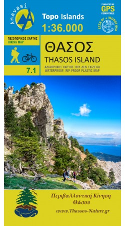 Thasos  • Hiking map 1:36.000