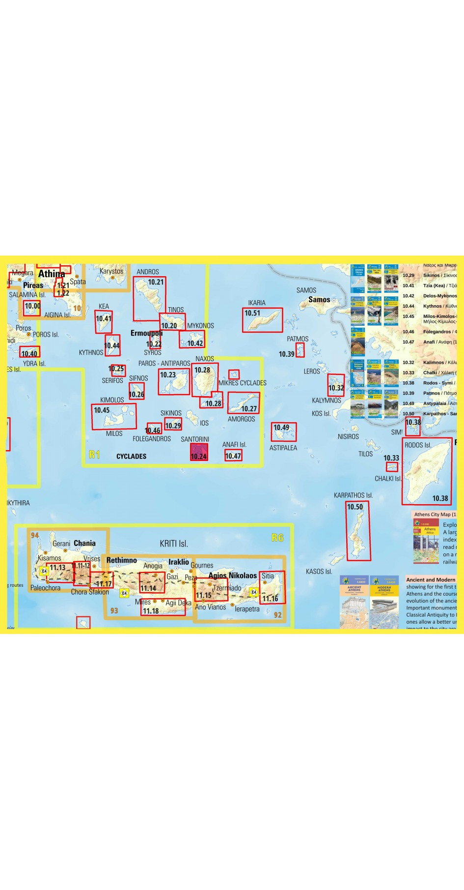 Santorini • Hiking map 1:25000