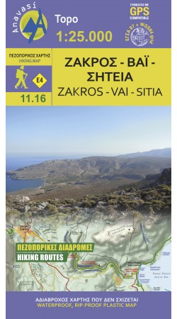 Zakros - Vai  • Hiking map 1:25.000