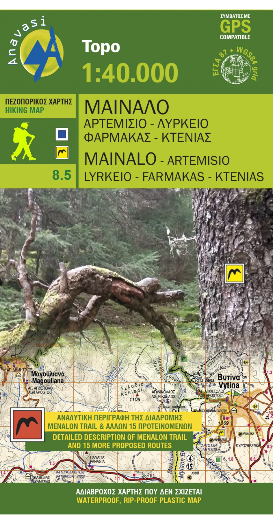 Mainalo - Artemisio • Hiking map 1:40 000