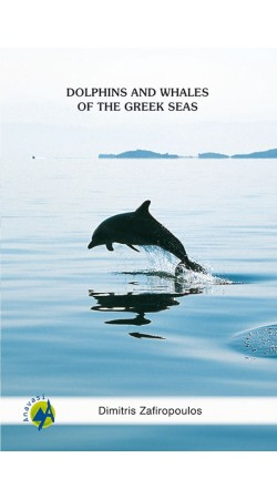 Dolphins and Whales of the Greek Seas