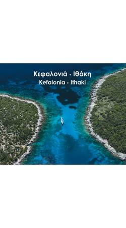 Cephalonia - Ithaca: as the seagull flies