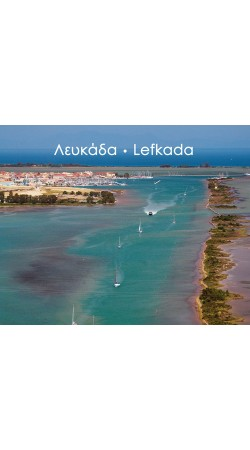 Lefkada: as the seagull flies