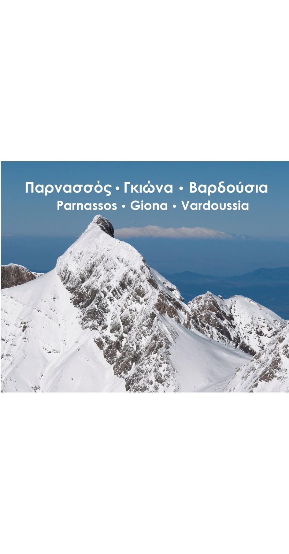 Parnassos - Giona - Vardoussia