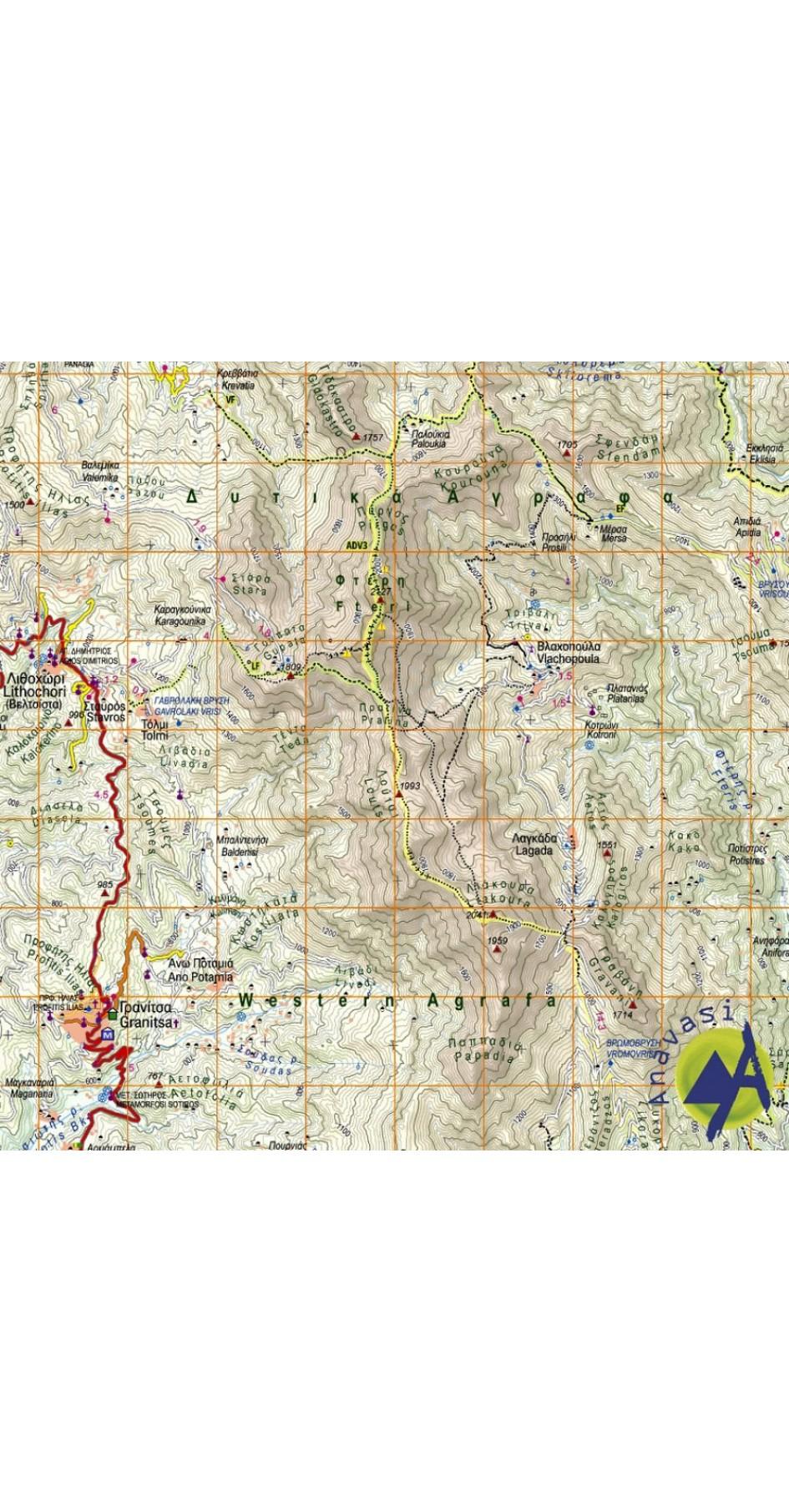 Zagori - Hiking map | 1:50 000