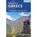 Trekking in Greece, the Pindos and Peloponnese Way