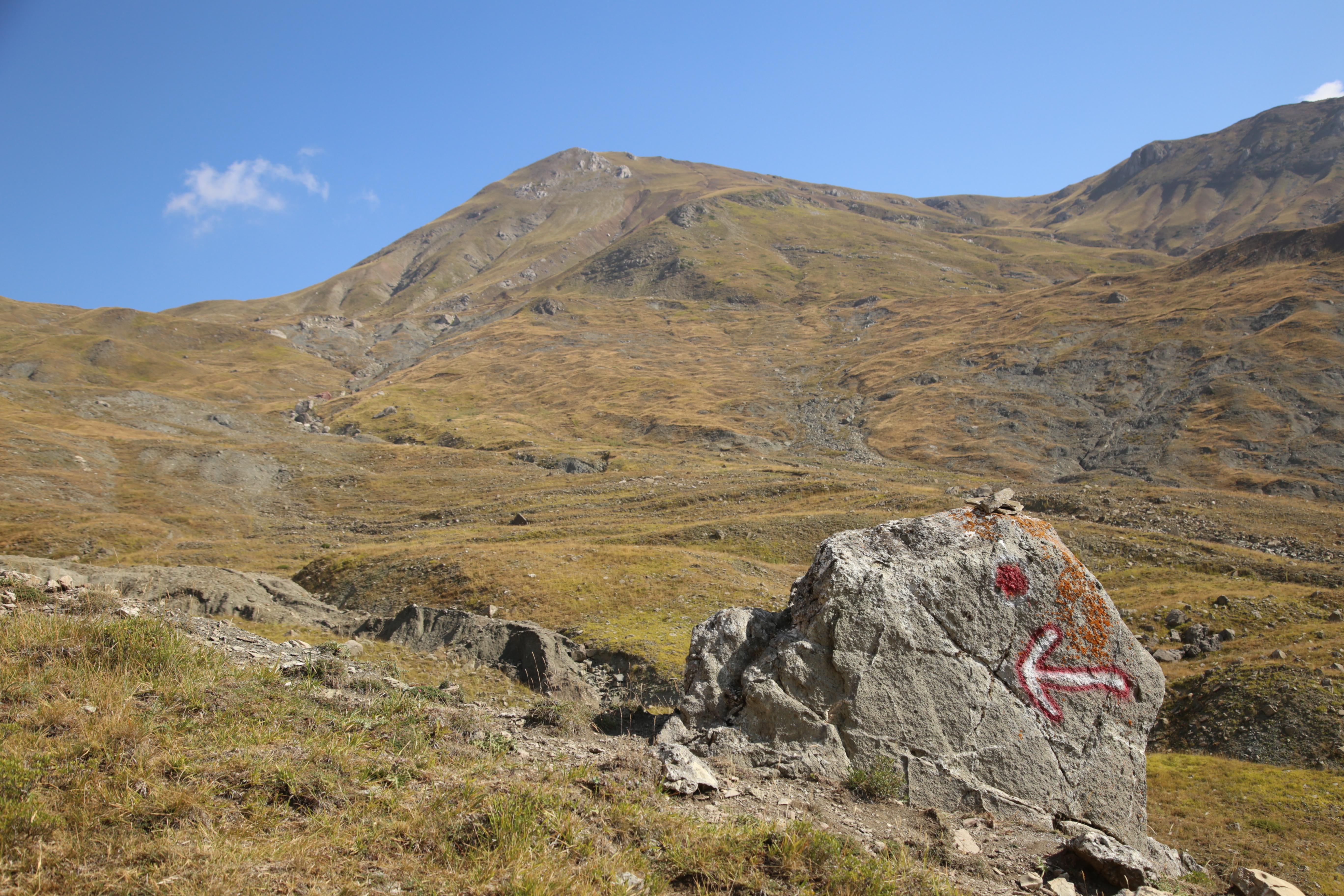 Trail to Kazani